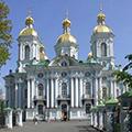 Санкт-Петербург, Никольский морской собор