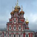 Нижний Новгород, Церковь Собора Пресвятой Богородицы