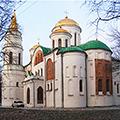 Чернигов, Собор Спаса Преображения
