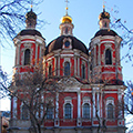 Москва, Церковь Климента, папы Римского (Спаса Преображения)