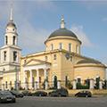 Москва, Церковь Вознесения Господня в Сторожах, у Никитских ворот, (Большое Вознесение)