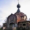 Талашкино, Церковь Сошествия Святого Духа