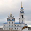 Североуральск, Собор Петра и Павла