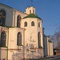 Полоцк, Софийский собор