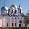 Великий Новгород, Софийский собор