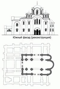 Церковь Пресвятой Богородицы (Десятинная) в Киеве