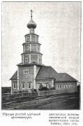 Церковь Тихвинской иконы Божией Матери - Торжок - Торжокский район и г. Торжок - Тверская область