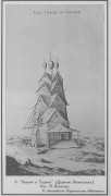 Торжок. Тихвинской иконы Божией Матери, церковь