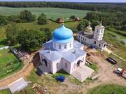 Гагино. Казанской иконы Божией Матери, церковь