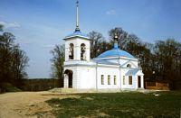Церковь Покрова Пресвятой Богородицы - Сабурово - Сергиево-Посадский район - Московская область