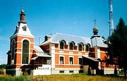 Церковь Николая Чудотворца - Семхоз - Сергиево-Посадский район - Московская область