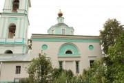 Церковь Сергия Радонежского - Мергусово - Сергиево-Посадский городской округ - Московская область
