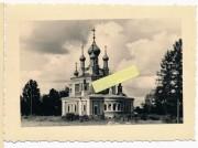 Гатчина (Мариенбург). Покрова Пресвятой Богородицы, церковь