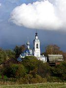Церковь Воскресения Словущего - Толпыгино - Приволжский район - Ивановская область