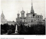 Троицкий Ипатьевский монастырь - Кострома - г. Кострома - Костромская область