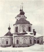 Церковь Рождества Пресвятой Богородицы - Торопец - Торопецкий район - Тверская область