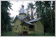 Церковь Флора и Лавра-Мегрега-Олонецкий район-Республика Карелия-strusto