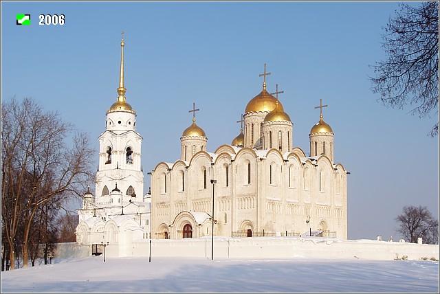Кафедральный собор Успения Пресвятой Богородицы, Владимир