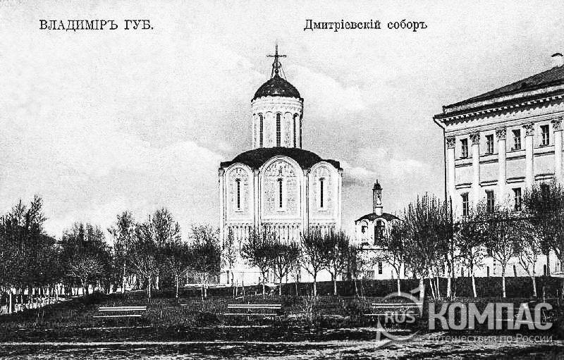 Собор Димитрия Солунского, Владимир
