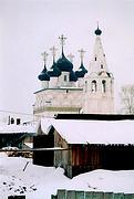 Церковь Спаса Всемилостивого - Белозерск - Белозерский район - Вологодская область