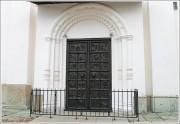 Собор Софии Премудрости Божией - Великий Новгород - г. Великий Новгород - Новгородская область