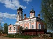 Церковь Троицы Живоначальной - Ямская Слобода - Крестецкий район - Новгородская область