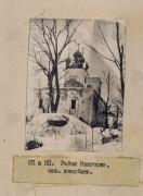 Церковь Воскресения Христова на Красном поле - Великий Новгород - г. Великий Новгород - Новгородская область