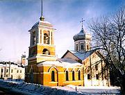 Церковь Троицы Живоначальной в Ямской слободе - Великий Новгород - г. Великий Новгород - Новгородская область