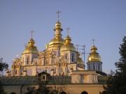 Михайловский Златоверхий монастырь - Киев - г. Киев - Украина, Киевская область