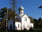 Церковь Никиты Новгородского - Волховский - г. Великий Новгород - Новгородская область