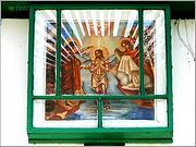 Церковь Богоявления Господня - Леоново - Петушинский район - Владимирская область