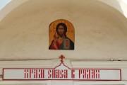 Церковь Спаса Нерукотворного Образа в рядах - Кострома - г. Кострома - Костромская область