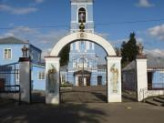 Церковь Иоанна Златоуста - Воскресенск - Воскресенский район - Московская область