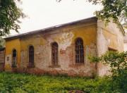 Церковь Грузинской иконы Божией матери - Воскресенск - Воскресенский район - Московская область