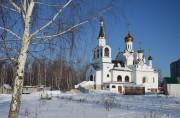 Церковь Всех Святых, в земле Российской просиявших - Белоозёрский - Воскресенский район - Московская область