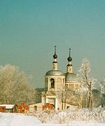 Церковь Троицы Живоначальной - Константиново - Воскресенский район - Московская область