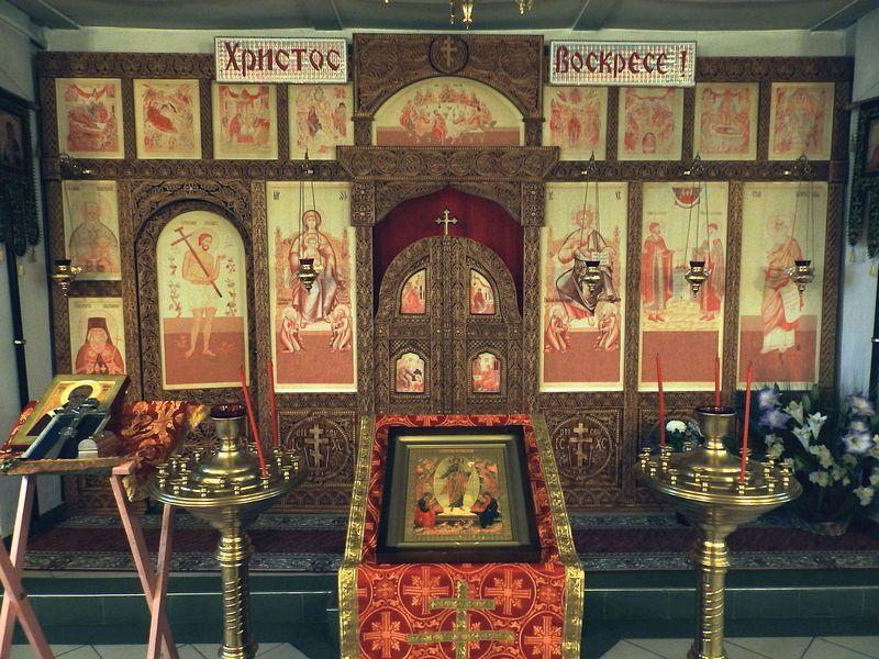 Церковь Серафима Саровского, Федино