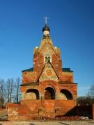 Церковь Серафима Саровского - Федино - Воскресенский район - Московская область