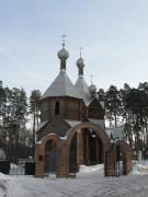 Церковь Николая Чудотворца - Пенза - Пензенский район и г. Пенза - Пензенская область