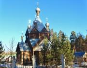 Пенза. Николая Чудотворца в Ахунах, церковь