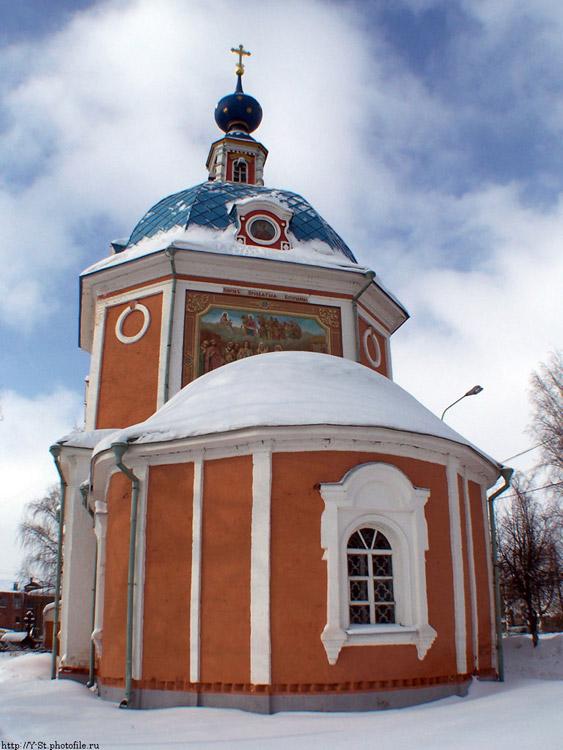 Церковь Покрова Пресвятой Богородицы  Переславль-Залесский фотографии