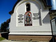 Церковь Георгия Победоносца - Переславль-Залесский - Переславский район и г. Переславль-Залесский - Ярославская область