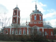 Церковь Вознесения Господня - Рахманово - Пушкинский район и г. Королёв - Московская область