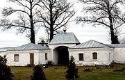 Можайский Лужецкий Рождества Пресвятой Богородицы Ферапонтов монастырь - Можайск - Можайский район - Московская область