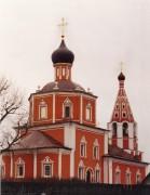 Церковь Николая Чудотворца - Озерецкое - Дмитровский район - Московская область