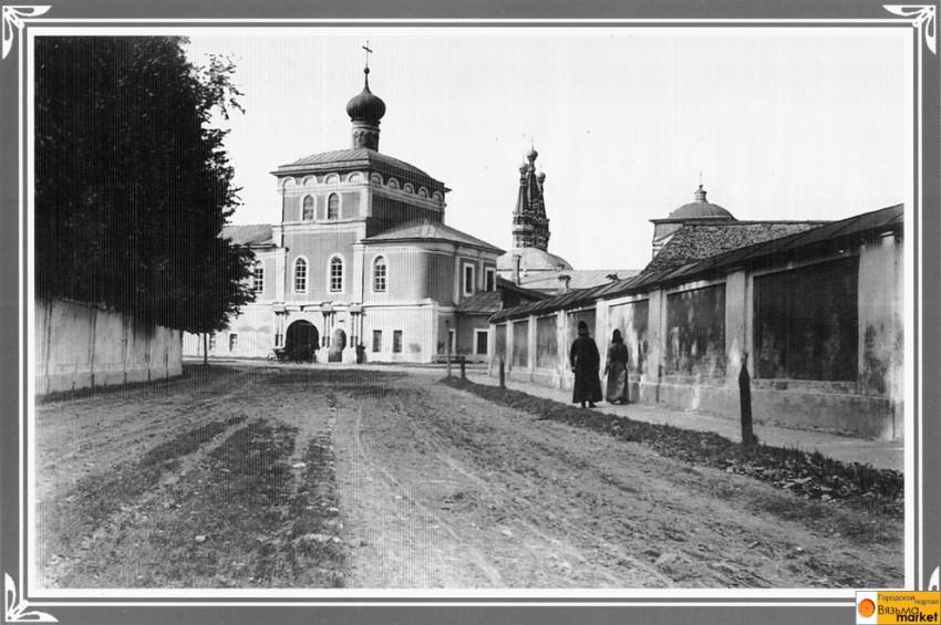 Монастырь Иоанна Предтечи, Вязьма