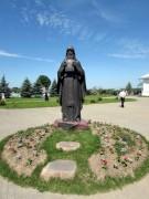 Монастырь Иоанна Предтечи - Вязьма - Вяземский район - Смоленская область