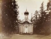 Петергоф. Троицы Живоначальной, церковь
