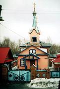 Церковь Успения Пресвятой Богородицы - Ижевск - г. Ижевск - Республика Удмуртия