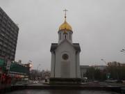 Новосибирск. Николая Чудотворца, часовня
